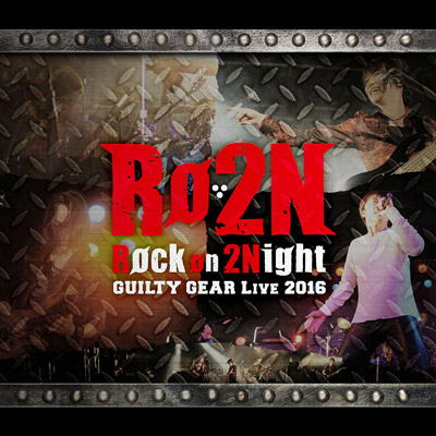 【CD】Rock on 2Night GUILTY GEAR(DVD同梱)